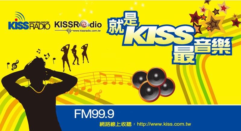 KISSRADIO FM99.9